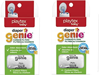 Playtex Carbon Filter Refill Tray for Diaper Genie Diaper Pails, White (Pack of 2)