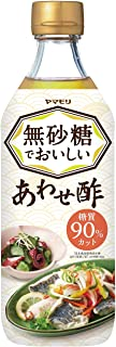 ヤマモリ 無砂糖でおいしい あわせ酢 500ml
