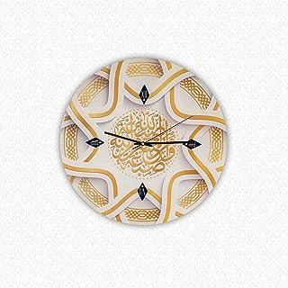 Acrylic Islamic Surah Al Ikhlas Calligraphy Wall Clock- Shiny Surface