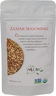 The Spice Hut Organic Za'atar ( Zatar/Zahtar/Zaatar) Seasoning, Middle Eastern Spice Blend, 2 ounce