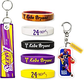 CIKOTO Basketball Silicone-Bracelet Basketball Star-Keychain, Sport Star Signature Rubber Wristbands for Men, Basketball A...
