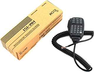 Icom HM-151 DTMF Microphone