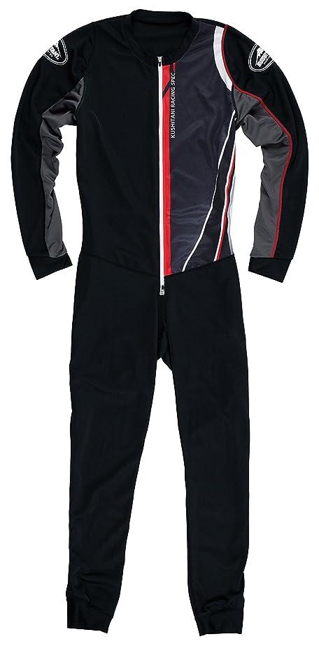 いらいらさせる補体一時的KUSHITANI(クシタニ) レーシングインナースーツ ブラック XL K-0209