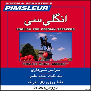 Farsi (Persian): Lessons 21 to 25: Learn to Speak and Understand Farsi (Persian)