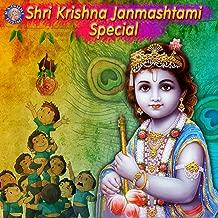 Jai Govinda Gopala Krishna Bhajan