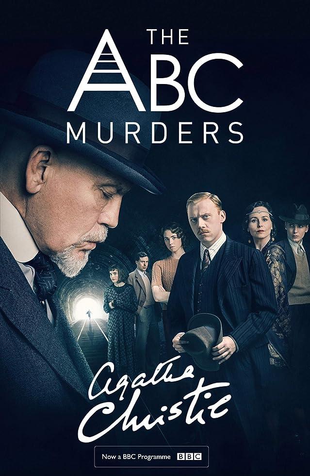 粘り強い再集計バターThe ABC Murders (Poirot) (Hercule Poirot Series Book 13) (English Edition)