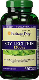 大豆レシチン1200mg250錠SOY LECITHIN1200mg250softgels