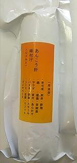 中国産 あん肝 あんこう肝(棒) 味付け 1kg(200g×5本)レトルト 開封後そのままお召し上がり頂けます。
