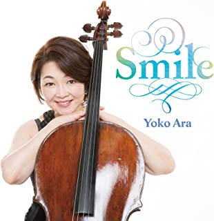 Smile - スマイル -