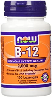 Now Foods B-12 200 (2 Pack of 100)