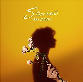 Stories(限定生産盤)(DVD付)