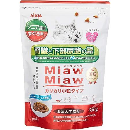 ミャウミャウ キャットフード カリカリ小粒タイプシニア猫用まぐろ味×3個 580グラム (x 3) (まとめ買い)