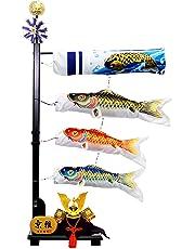 秀光人形工房 ミニ兜付 室内用 鯉のぼり 50cm ミニ華勇 フルセット C1369A