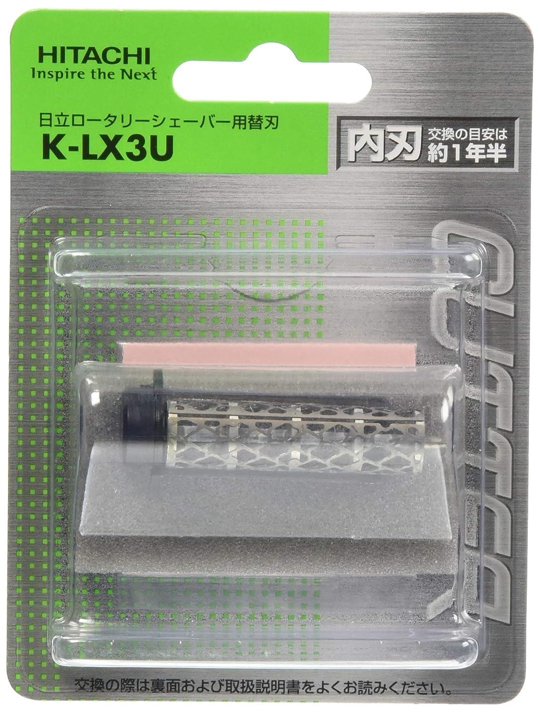 頭痛累計吐く日立 シェーバー用替刃(内刃) K-LX3U