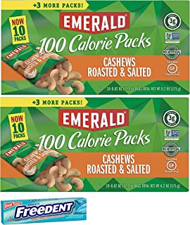 Emerald Cashews Roasted and Salted 100 Calorie Packs. Healthy, Low Carb Protein Snacks. Includes 2 Boxes Plus a 5 Pack Gum...