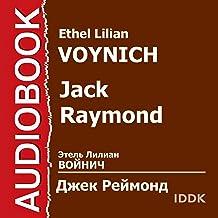 Jack Raymond [Russian Edition]