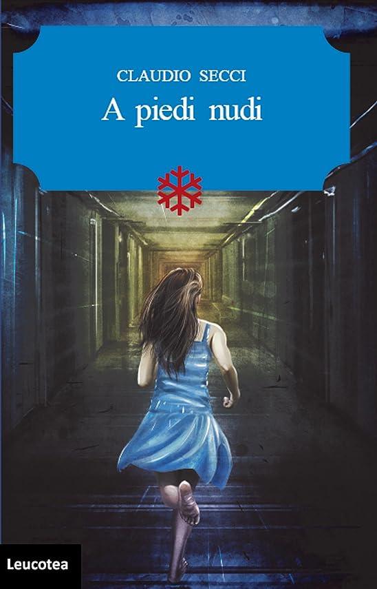 こだわりブロンズのヒープA piedi nudi (Italian Edition)