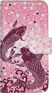 CaseMarket 手帳型 ケース レザー 厚手タイプ docomo らくらくスマートフォン3 (F-06F) 鯉の滝登り 春 桜 2841 桃 ピンク