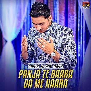 Panja Te Baara Da Me Naara - Single