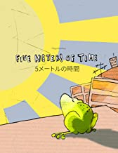Five Meters of Time/5メートルの時間: Children's Picture Book English-Japanese (Bilingual Edition/Dual Language) (Bilingual Pictur...