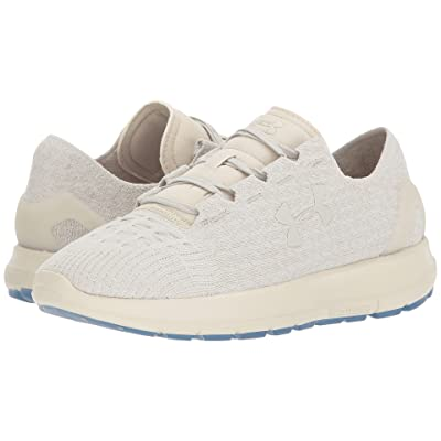 Under Armour UA Slingride MSTN (Stone/Stone/Stone) Women