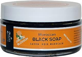 Moroccan Black Soap - Orange Blossom