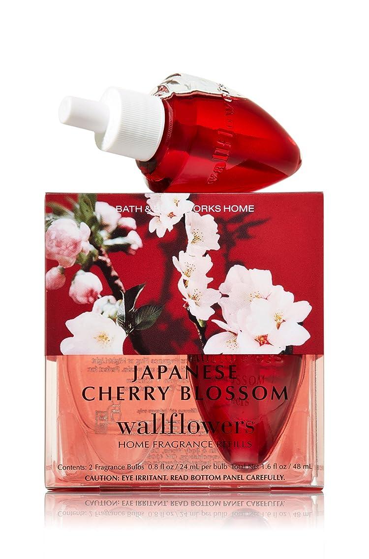 先駆者追放アイドル[Bath&Body Works] バス&ボディワークス ルームフレグランス ジャパニーズ チェリーブラッサム リフィル Wall Flowers Japanese Cherry Blossom Refill [海外直送品]