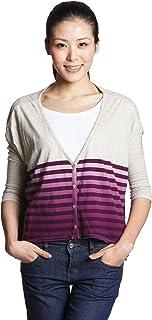 Womens Sundown Cartigan Knit Cardigan Sweater