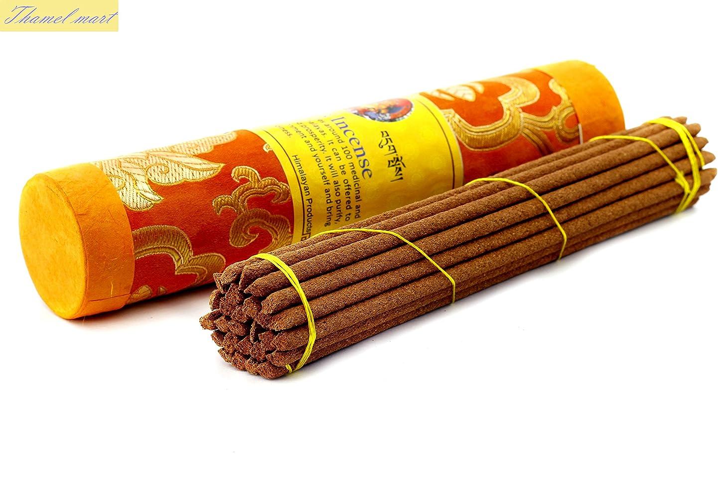 優先サイクル磁気Zambala Tibetan Incense Sticks?–?Spiritual & Medicinal Relaxation Potpourrisより?–?効果的& Scented Oils