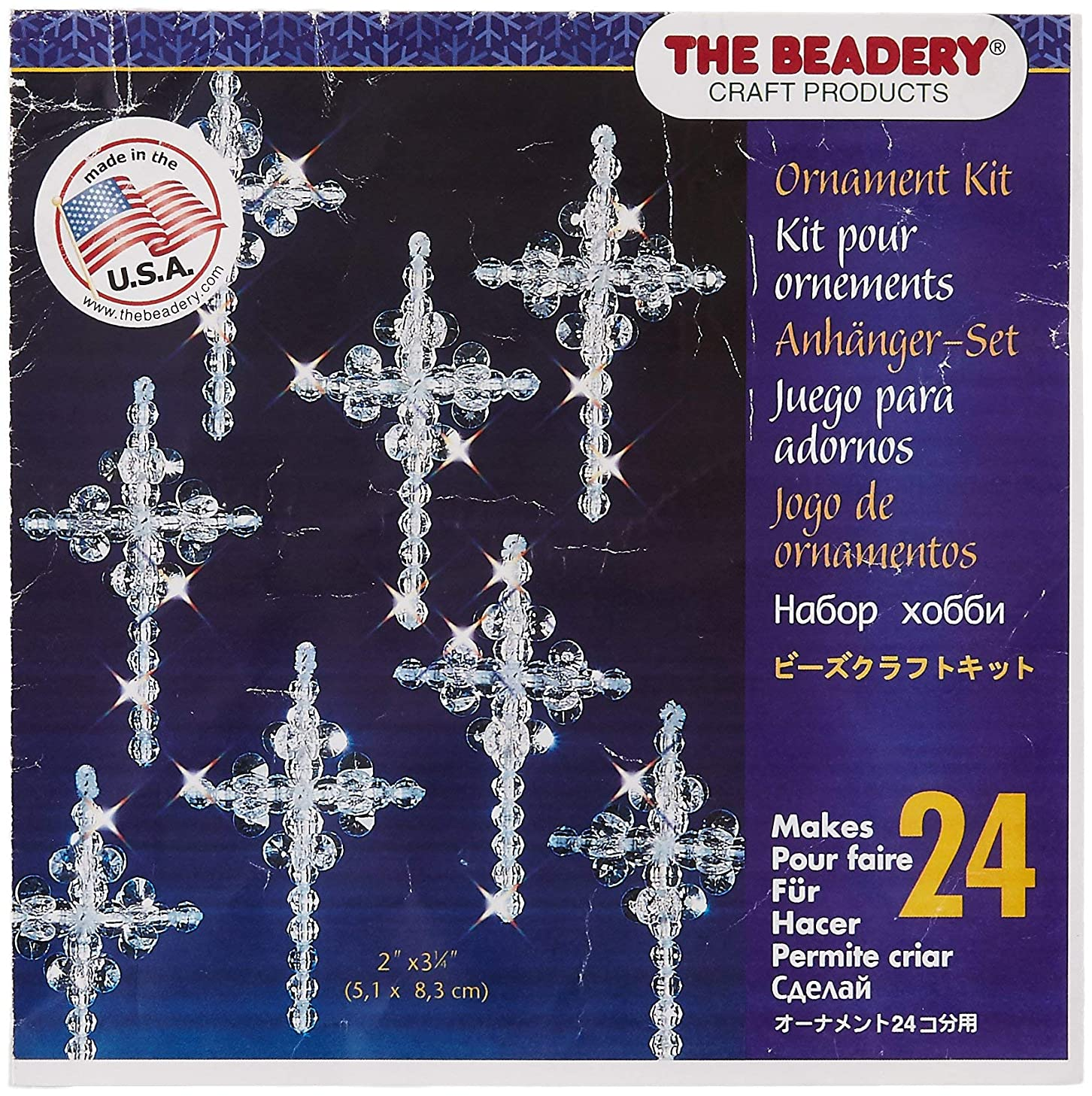 Beadery Holiday Beaded Ornament Kit, Crystal Crosses, 1.25-Inch, Makes 24 (BOK-5536)