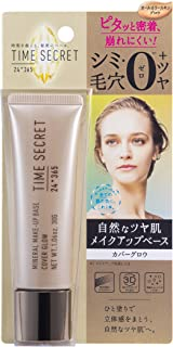 Time Secret Mineral Base Cover Glow, 30 grams