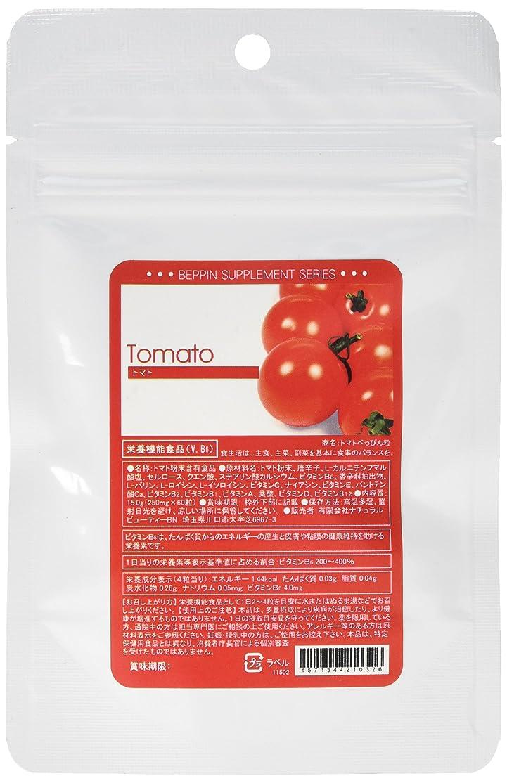 品種ドット媒染剤トライポッド トマトべっぴん粒