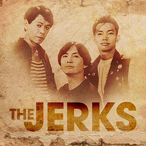 reklamo ng reklamo by the jerks