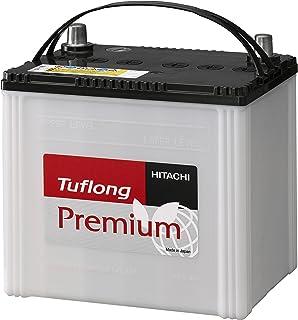 HITACHI [ 日立化成株式会社 ] 国産車バッテリー アイドリングストップ車&標準車対応 [ Tuflong Premium ] JP AQ-85/95D23L