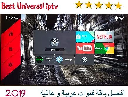 Amazon com: super arab iptv