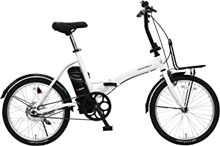 トランスモバイリー(TRANS MOBILLY) CONVENIENT FDB200E 電動アシスト自転車 折りたたみ 20インチ 前後泥除け付き 前キャリア付き またぎやすくコンパクト バッテリー容量5.8Ah 92205