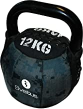 Sveltus Soft Kettlebell 12 kg zwart krachttraining spiertraining gewichten