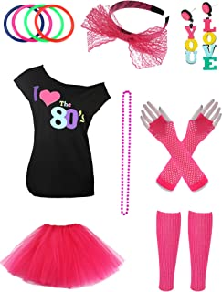 80s Costume Accessories Set I Love 80s Skirt Necklace Bangle Leg Warmers Earrings Gloves T-Shirt for Party Accessory