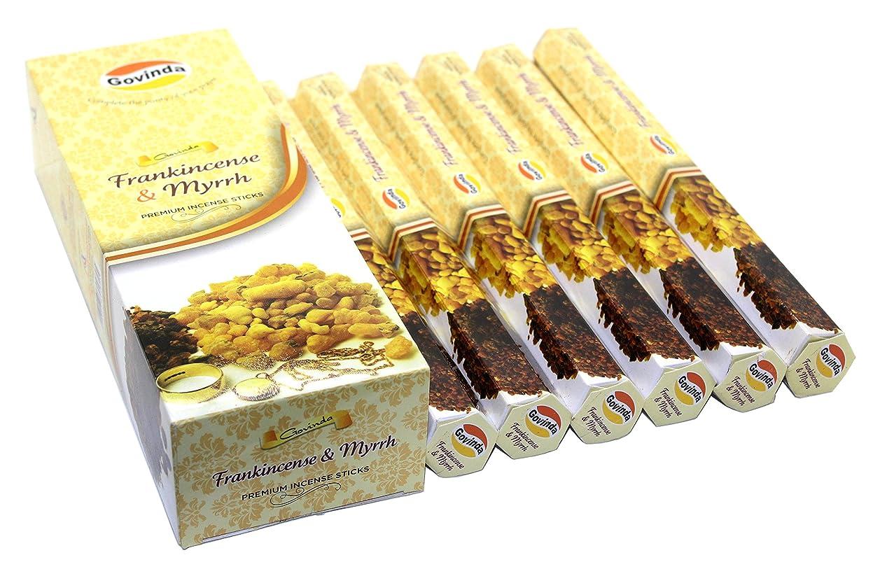 助手悪夢健康的Govinda Incense?–?Frankincense & Myrrh?–?120?Incense Sticks、MasalaコーティングIncense