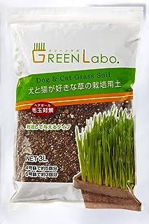 犬と猫が好きな草の栽培用土 3L