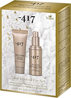 Time Control Rich Eye Cream & Recovery Peptide Eye Serum for Optimal Firming and Tightening Treatment 1 oz. Time Control Collection