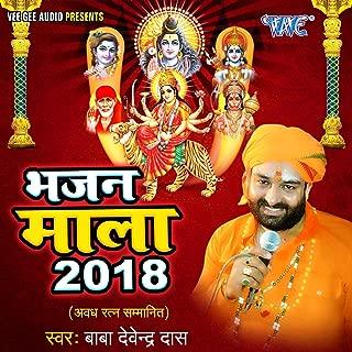 Aawa Shree Ganesh