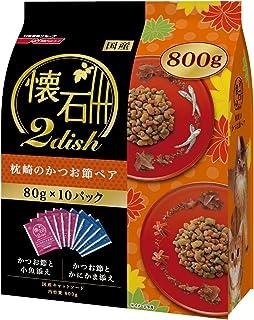 懐石 キャットフード 2dish 枕崎のかつお節ペア 国産 フィッシュ 全年齢対応 800g (80g ×10袋入)