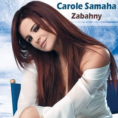 TÉLÉCHARGER MUSIC CAROLE SAMAHA MP3 GRATUIT