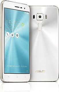 ASUS ZenFone3 SIMフリースマートフォン (ホワイト/5.2インチ)【日本正規代理店品】(オクタコアCPU/3GB/32GB/DSDS & au VoLTE対応)ZE520KL-WH32S3/A