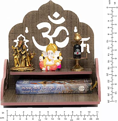 Engineered Wood Home Temple Wooden Singhasan Temple for God.