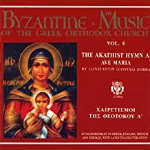 Best ave maria church song Reviews