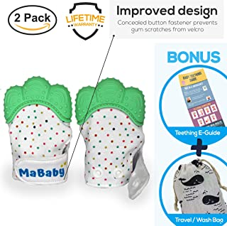 Baby Molar Gloves Teething Toys Food Grade Non-Toxic Baby Soothing Chewing jol