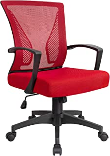KaiMeng Mid Back Office Chair Ergonomic Computer Chair Desk Chair with Lumbar Support (Red)