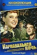 DVD NTSC Eldar Ryazanov Карнавальная ночь / Karnavalnaya Noch / Carnival Night Russian Comedy Movie [Language: Russian; Subtitles: English] ALL REGIONS
